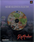 Square Millennium Collection Saga Frontier II - Squaresoft