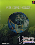 Square Millennium Collection Brave Fencer Musashinden (New) - Squaresoft