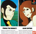 Punch the Monkey - Bandai