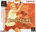 Smash Court 3 (New) - Namco