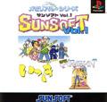 Memorial Series Sunsoft Vol 1 - Sunsoft