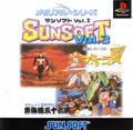 Memorial Series Sunsoft Vol 3 - Sunsoft