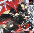 TV Animation X (New) - Bandai