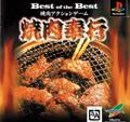 Yakinikku Bugyou (Best Version)  - Media Entertainment