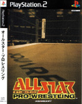 All Star Pro Wrestling - Squaresoft