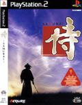 Way of the Samurai  - Spike