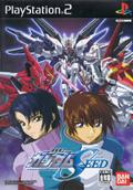Gundam Seed (New) - Bandai