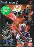 Kamen Rider Hibiki - Bandai