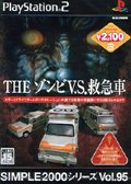 The Zombie Vs Ambulance - D3
