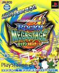 Rockn Megastage - Jaleco