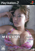 Motion Gravure Series Megumi - Sony Music Entertainment Japan