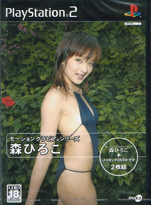 Erotic games for ps3