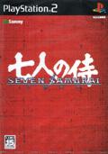 Seven Samurai 20XX (New) - Sammy