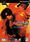 The King of Fighters 94 Rebout - SNK Playmore