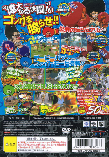 PS2 Imported Japanese Video Games page 5