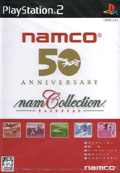 Namco 50th Anniversary Collection (New) (Preorder) title=