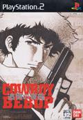 Cowboy Bebop (Full Limited Edition) (New) - Bandai