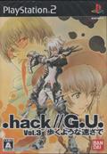 .hack GU Vol 3 (New) - Bandai