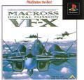 Macross Digital Mission VFX - Bandai Visual