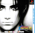 The King Of Fighters 98 (PSone Books) - SNK