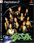 Space Venus Starring Morning Musume - Sony Music Entertainment Japan