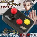 Street Fighter IV Sound Mobile Strap Chun Li (New) - Capcom