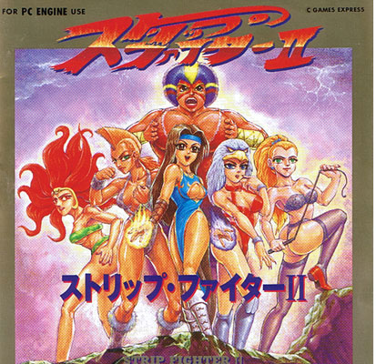 Strip Fighter II (New) from Games Express - PC Engine Hu Card