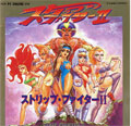 Strip Fighter II (New) - Games Express