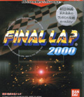 Final Lap 2000 - Bandai