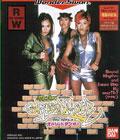 Wasabi Street Dancer - Bandai