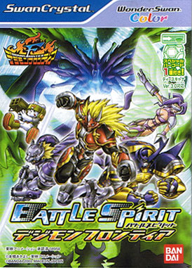 digimon frontier game: