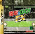 Densha de Go EX (New) - Takara