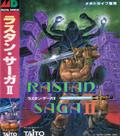 Rastan Saga II (New) - Taito