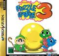 Puzzle Bobble 3 (New) - Taito