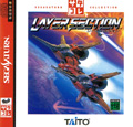 Layer Section (Saturn Collection) - Taito
