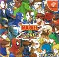 Marvel vs Capcom - Capcom