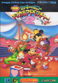 Mickey and Minnie Magical Adventure 2 (New) - Capcom