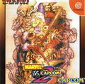 Marvel Vs Capcom 2 title=