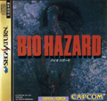 Biohazard - Sega