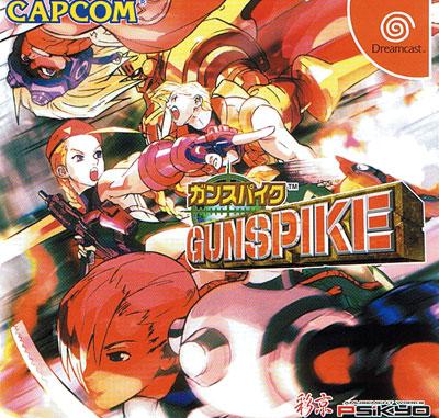 www.genkivideogames.com/images/t1219mfront.jpg