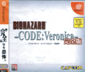 Biohazard Code Veronica Complete (New) - Capcom