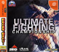 Ultimate Fighting Championship (New) - Capcom