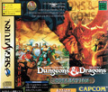 Dungeons & Dragons Collection (RAM Cart Pack) - Capcom