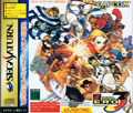 Street Fighter Zero 3 (RAM Cart Pack) (New)