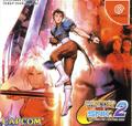 Capcom Vs SNK 2 Millionaire Fighting 2001 - Capcom