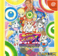 Super Puzzle Fighter II X For Matching Service - Capcom