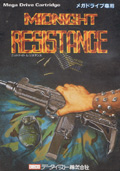 Midnight Resistance title=