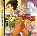 DragonBall Z Legend - Bandai