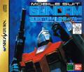 Gundam Side Story I - Bandai
