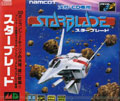Star Blade  - Namco
